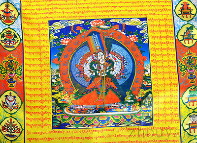 "36"" Tibet Buddhism Wind Horse Prayer Flag: Godess White Umbrella Dharani Dakini"