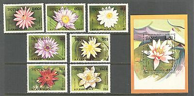 FLOWERS: WATER LILIES ON CAMBODIA 1989 Scott 954-961, MNH