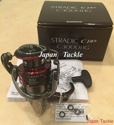 New Shimano Stradic Ci4+ C3000Hg Fb C3000 3000  **fast 1-3 Days Delivery**