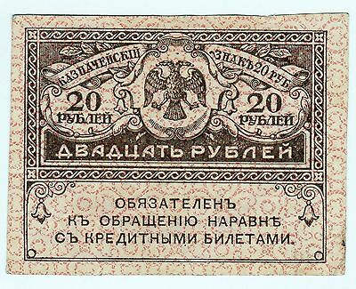 "20 Rouble 1917 Russia. ""Kerenski Rouble"""