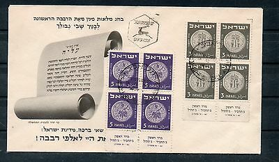 Israel Scott #17-22 2nd Coins Tab Blocks on Official FDC!!