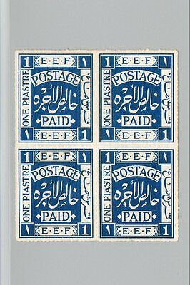 Israel Palestine SG #1a Block of Four Double Ribbed Paper!!