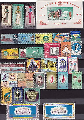 """Egypt, Ägypten, Egipto مصر """"MNH"""" Every Stamp Issued in Egypt 1968"""