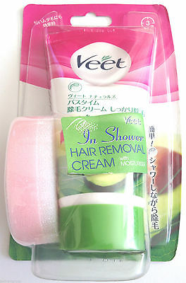 Veet In Shower Natural Hair Removal Cream Normal Dry Legs Arms Underarms 150ml