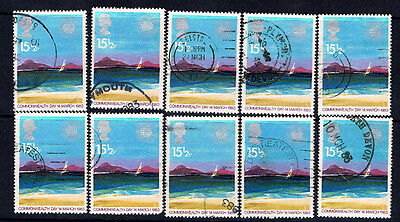 Great Britain #1015(5) 1983 15.5 pence Commonwealth Day Tropical Island CV$3.50