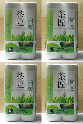 Green toilet paper 48 rolls -- fragrance like in forest / light green color