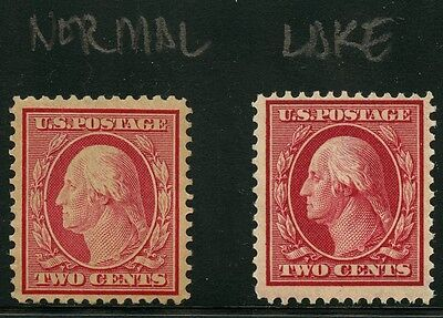 #332b (LAKE SHADE WITH NORMAL STAMP) F-VF OG LH CV $4,250 WLM1494