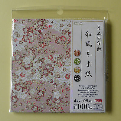 Japanese folding paper -- Traditional Chiyogami 100 sheets / Origami  japonais