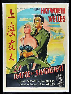 LADY FROM SHANGHAI CineMasterpieces FRENCH FRANCE RITA HAYWORTH MOVIE POSTER '47