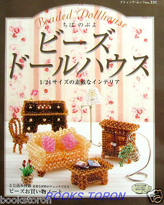 Rare! Beaded Dollhouse - Wonderful Interior /Japanese Beads Craft Book