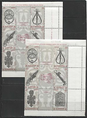 ART: WROUGHT IRON ANCIENT VINTAGE WORKS ON SPAIN 1990 Scott 2625 LOT OF 2,  MNH