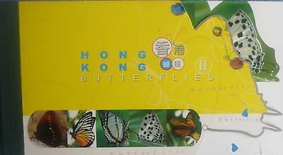 China Hong Kong 2007 Booklet Butterfly stamps