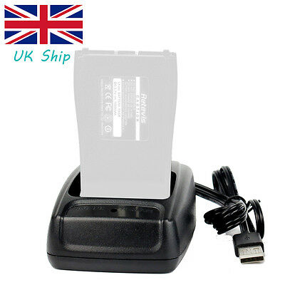100-240V Li-ion Battery Charger for Retevis H777, Baofeng BF-666S, 777S, 888S UK
