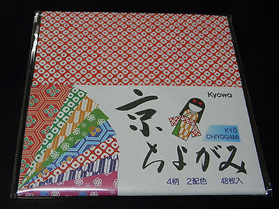 Japanese Origami folding paper of  Kyoto Chiyogami / Origami papier japonais