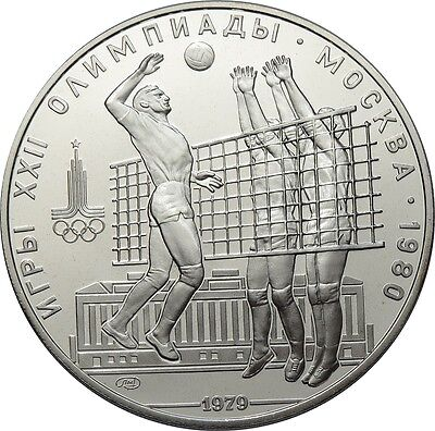10 Rubel 1979 - Russland - Olympiade in Moskau - Volleyball in PP