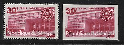 INTERPARLIAMENTARY UNION SENEGAL 1968 Sc 299 PERFORATED+IMPERFORATED