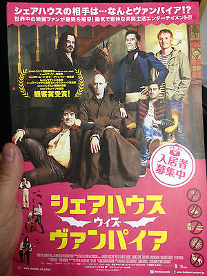 WHAT WE DO IN THE SHADOWS Japan flyer Jemaine Clement Flight of the Conchords