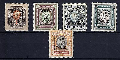 Armenia  1922  Star  Overprints  On  Russian  Stamps