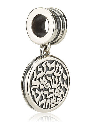925 STERLING SILVER SHEMA YISRAEL CHARM - Fits European Style Bracelet - pendant