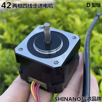 NEMA 14 35mm Stepper motor 5mm shaft DIY RepRap CNC Prusa Rostock 3D printer