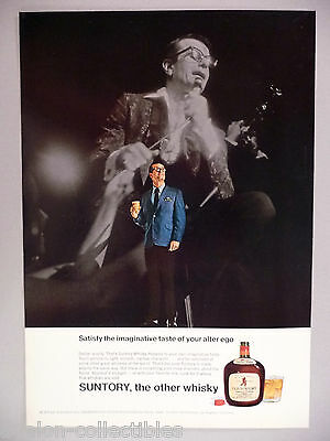 Old Suntory Japanese Whiskey PRINT AD - 1967