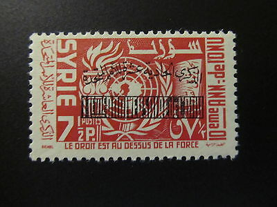 1956 - Syria - Surcharged In Black - Scott 401 A71 7 1/2P