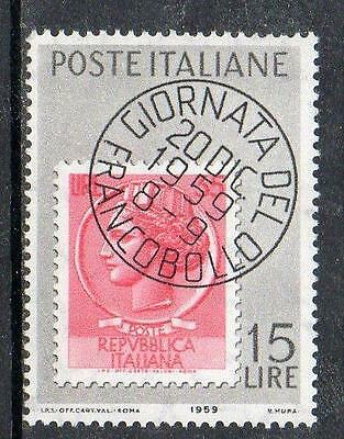 Italy MNH 1959 Stamp Day