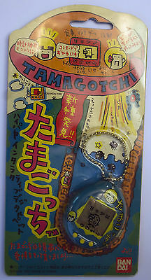 Tamagotchi Green Chick 1997- New in Package