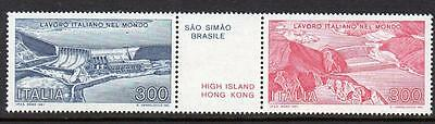Italy MNH 1981 Civil Engineering Works Abroad