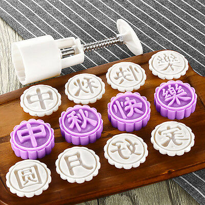 Moon Cake Pastry Mold Hand Pressure 50g Round 8 stamps DIY Tools White