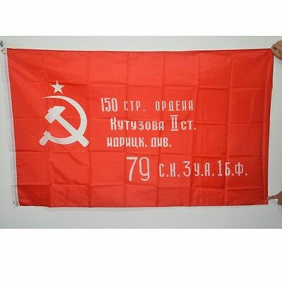 Flag Union of Soviet Socialist Republics 3x5' Feets USSR star 70 anniversary