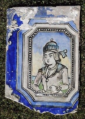 18Th Century Islamic Large Decorated Tile