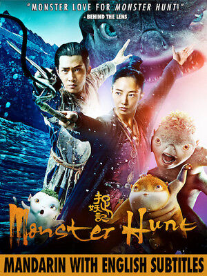 Monster Hunt [New DVD] Manufactured On Demand, Ac-3/Dolby Digital, NTSC Format
