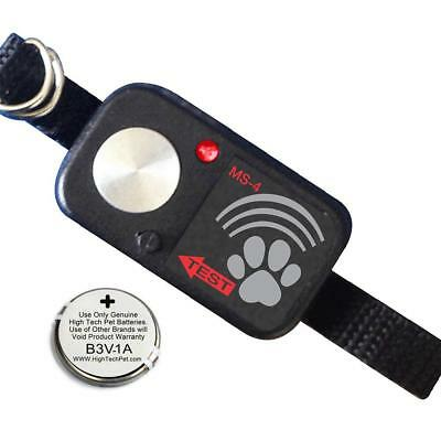 High Tech Pet Products Extra Collar for Power Pet Doors in Model MS-4 or MS-5