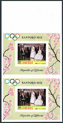 Liberia 1971 Winter Olympic Games miniature sheet IMPERF PAIR large margin above