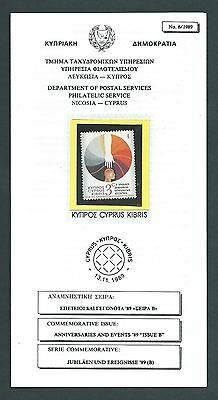 Cyprus 1989. Armenian Earthquake Victims - Pamphlet + Stamp