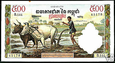Cambodia P14d 1957 500 Riels French Indo China Issue AUNC