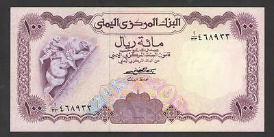 YEMEN  ARAB  REPUBLIC  - 100   RIALS ND (1976)   -  P 16  Uncirculated Banknotes