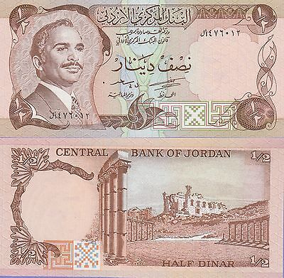 Jordan 1/2 Dinar Banknote (1975-1992) About Uncirculated Condition Cat#17-B