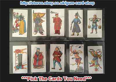 ☆ Cavanders - Ancient Chinese 1926 (Fillers) *Pick The Cards You Need*