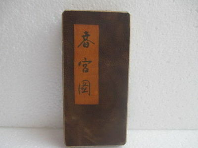 Fine China Old Fold Painting Album Antique Folk Traditional Couples Book Rare/5