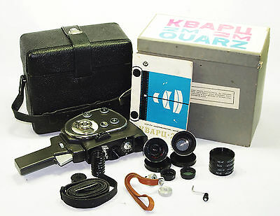 QUARZ 2M Russian Movie camera USSR 1960s BOXED w/case lens Jupiter-24 Quartz