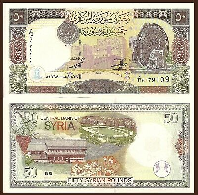 Syria  P107, 50 Pounds, Citadel of Aleppo, wheel of Hama / library - $4+ CV UNC