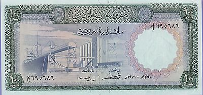 Syria 100 Syrian Pounds Banknote 1971 Uncirculated Condition Cat#98-C-0747
