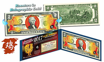 2017 Chinese Lunar New Year U.S. $2 BILL GOLD HOLOGRAM YEAR OF THE ROOSTER Blue
