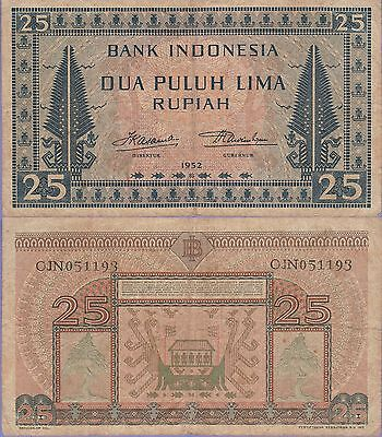 Indonesia 25 Rupiah Banknote 1952 Choice Fine Condition Cat#44-B-1193