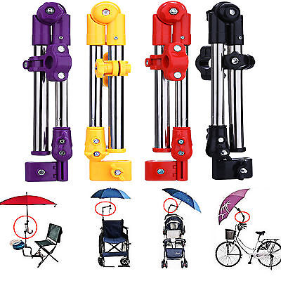 Adjustable Bicycle Baby Buggy Pram Stroller Umbrella Holder Mount Stand Handle