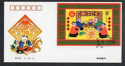 China  2000 Spring Festival FDC
