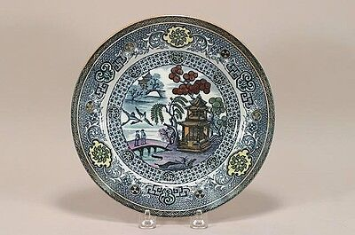 French Variant Blue Willow Polychrome Plate c.1890