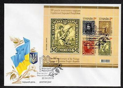 Ukraine 2010 The 90th Anniversary of the 1920 Issue FDC